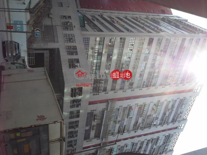 香港搵樓|租樓|二手盤|買樓| 搵地 | 工業大廈|出租樓盤宏達工業中心