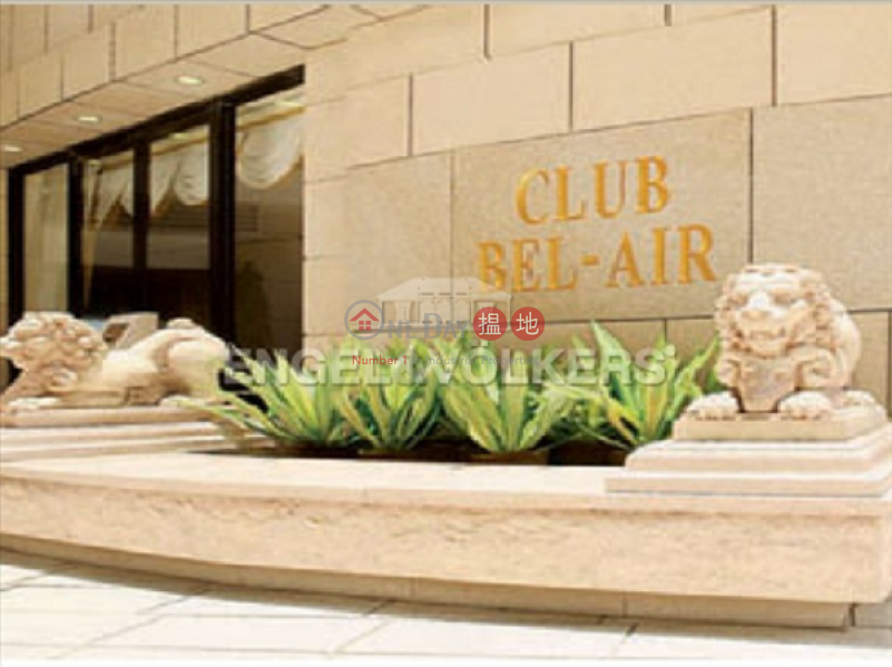 數碼港兩房一廳筍盤出售|住宅單位|貝沙灣1期(Phase 1 Residence Bel-Air)出售樓盤 (EVHK27057)