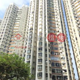 Block Q (Flat 9 - 16) Kornhill,Quarry Bay, Hong Kong Island