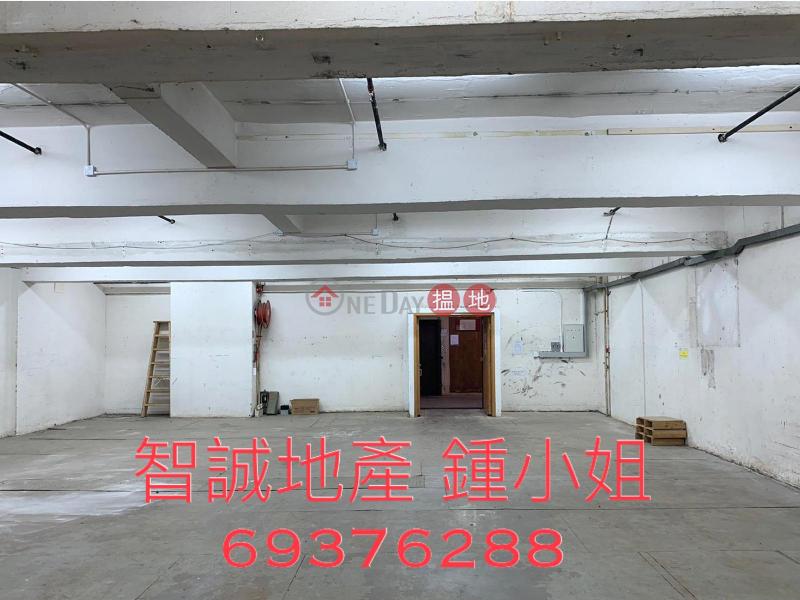 葵德工業中心|未知|工業大廈|出租樓盤-HK$ 23,859/ 月