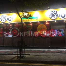 康源閣B座,佐敦, 九龍