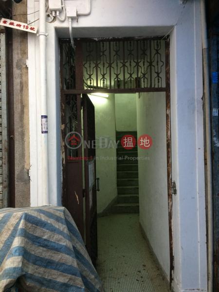 紫薇街19號 (19 Tsz Mi Alley) 西營盤|搵地(OneDay)(2)