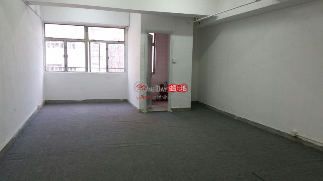 香港搵樓 租樓 二手盤 買樓  搵地   工業大廈 出售樓盤 匯力工業中心