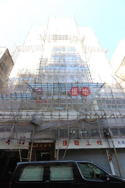 美盛大樓 (Mei Shing Building) 大埔|搵地(OneDay)(1)