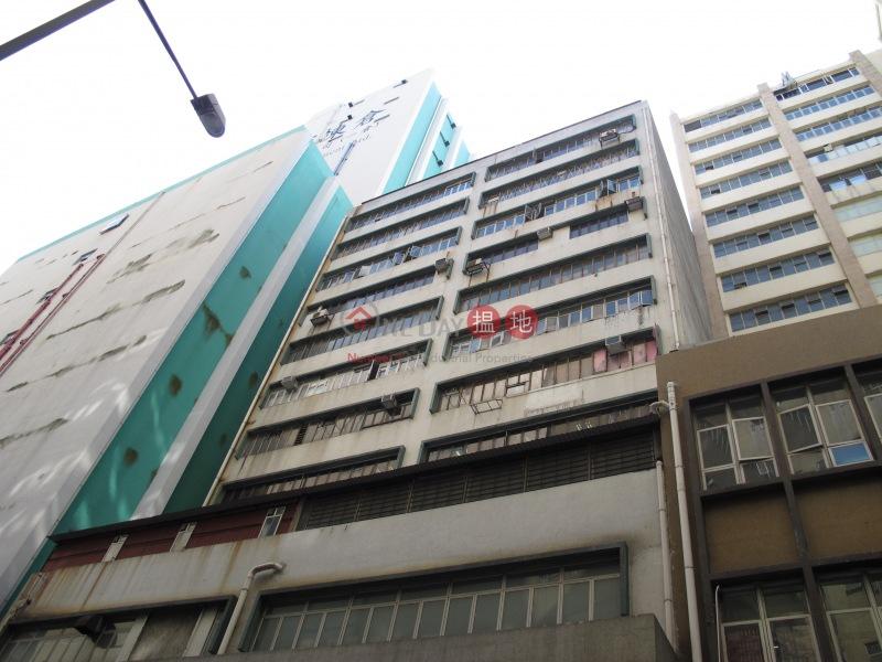 華福工業大廈 (Waford Industrial Building) 葵芳|搵地(OneDay)(1)