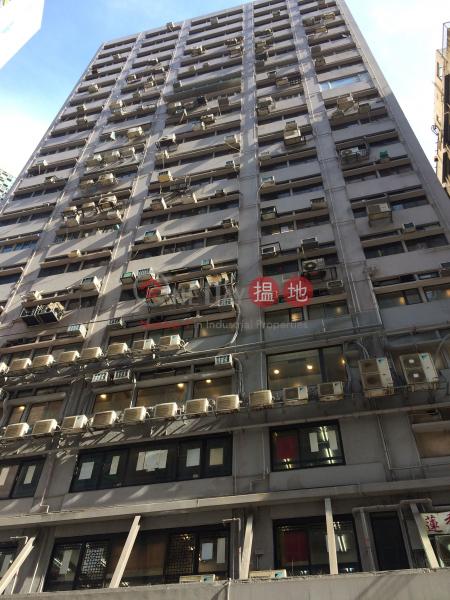 西區中心大廈 (Western Centre) 上環|搵地(OneDay)(1)
