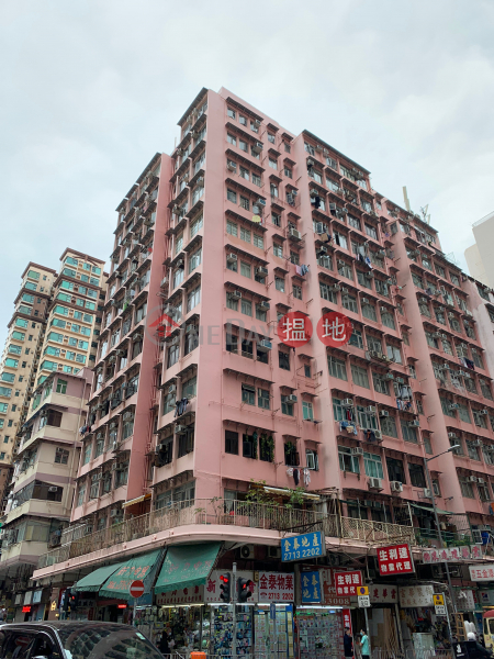 On Shun Building (On Shun Building) To Kwa Wan|搵地(OneDay)(1)