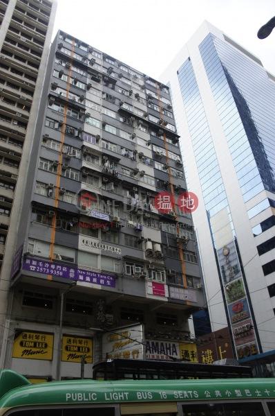 東南大廈 (East South Building ) 銅鑼灣|搵地(OneDay)(1)