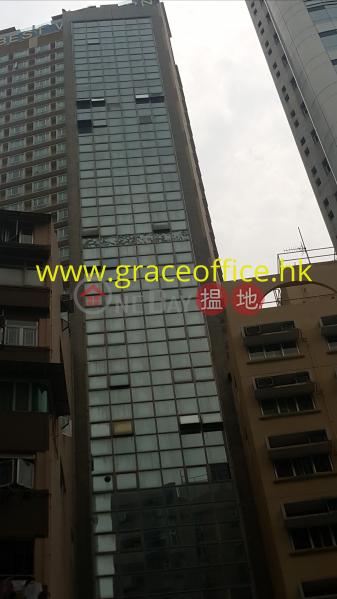 Wan Chai-Morrison Commercial Building, Morrison Commercial Building 摩利臣商業大廈 Sales Listings | Wan Chai District (KEVIN-9095220852)
