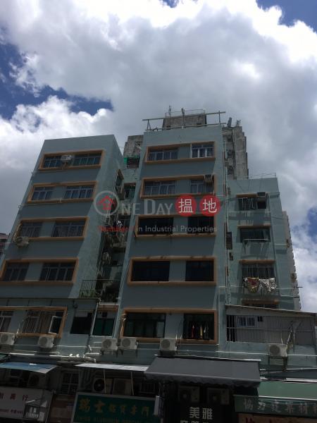 新景樓 (Sun King Building) 元朗|搵地(OneDay)(1)