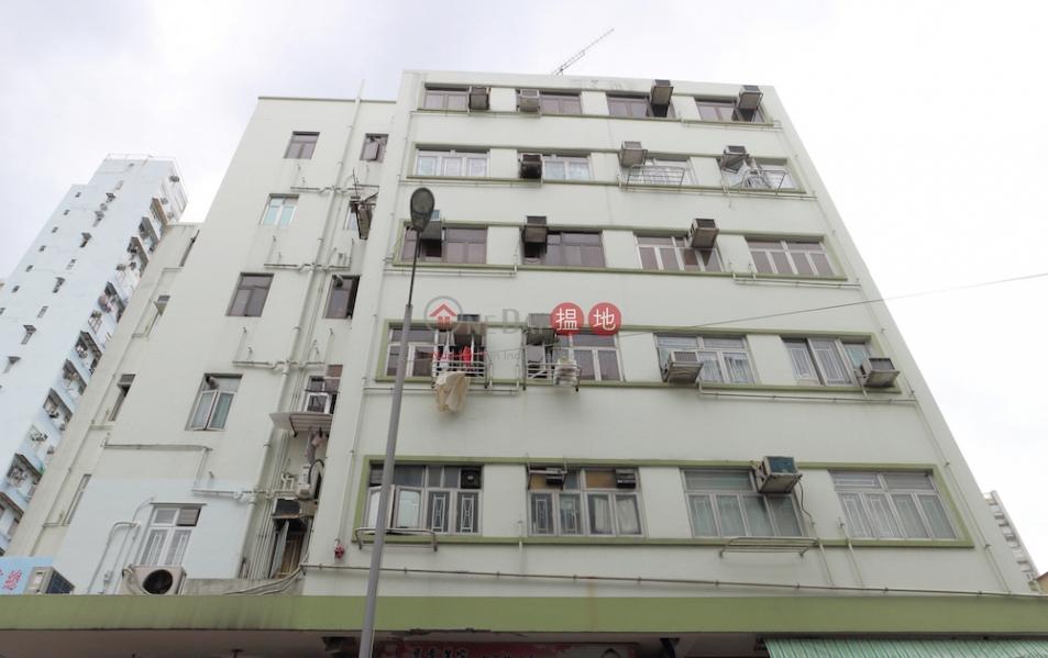 同樂樓 (Tung Lok Building) 大埔|搵地(OneDay)(3)