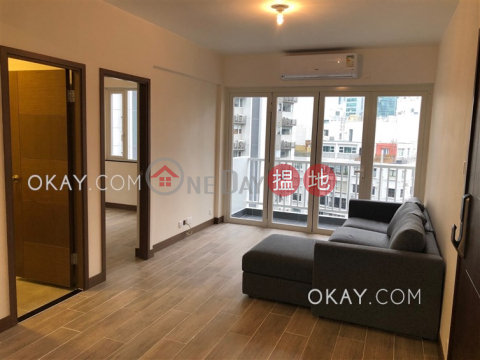 Lovely 2 bedroom on high floor with balcony | Rental|Shan Kwong Tower(Shan Kwong Tower)Rental Listings (OKAY-R103156)_0
