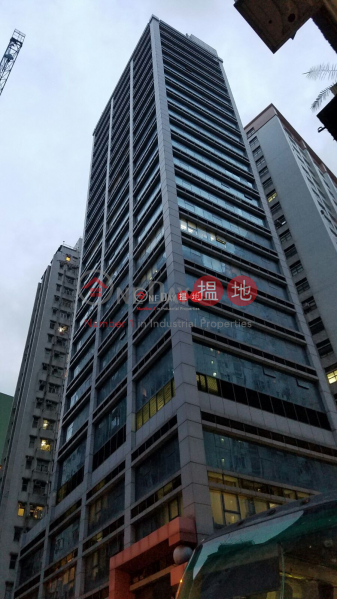carnival-commercial-building, Carnival Commercial Building 嘉匯商業大廈 Sales Listings | Eastern District (leung-05006)