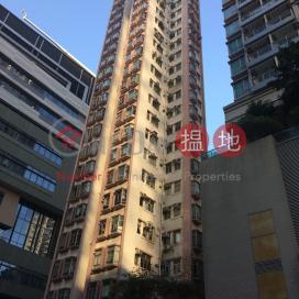 Yiu Fai Mansion,Cheung Sha Wan, Kowloon