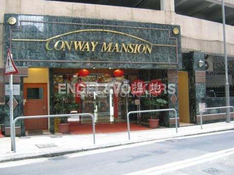 西半山4房豪宅筍盤出租 住宅單位 康威園(Conway Mansion)出租樓盤 (EVHK84361)_0