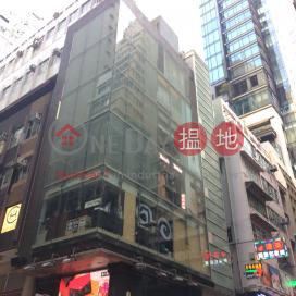 Chun Fai House|春暉樓