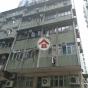 鴨脷洲大街120-122號 (120-122 Ap Lei Chau Main St) 南區鴨脷洲大街120-122號|- 搵地(OneDay)(1)