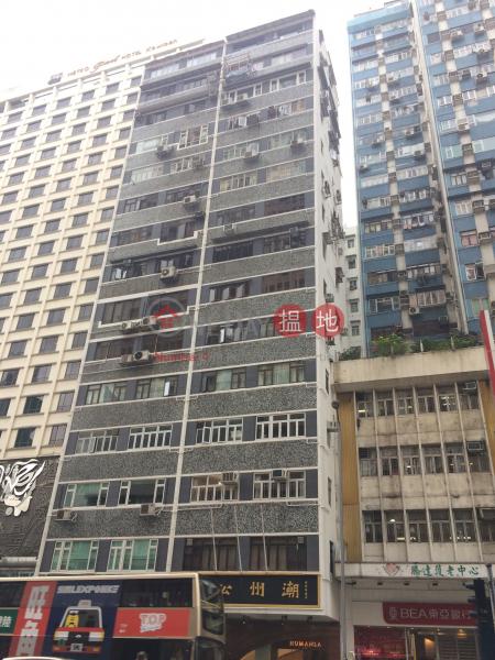 Kam Wah House (Kam Wah House) Mong Kok|搵地(OneDay)(2)