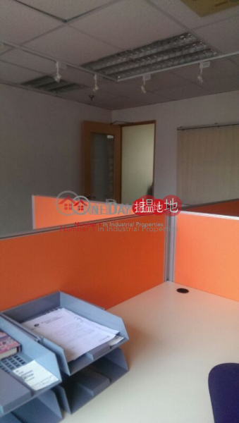香港搵樓|租樓|二手盤|買樓| 搵地 | 工業大廈|出租樓盤|華樂工業中心