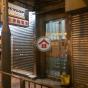 葵祥大廈 (Kwai Cheung Building) 葵青榮芳路103號|- 搵地(OneDay)(1)