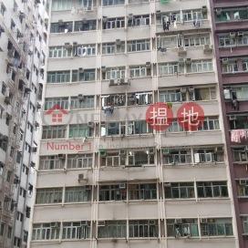Chung Nam Mansion|中南大廈