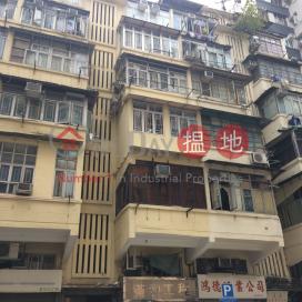 醫局街229號,深水埗, 九龍