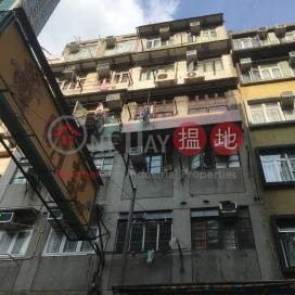 78-80A KAI TAK ROAD,Kowloon City, Kowloon