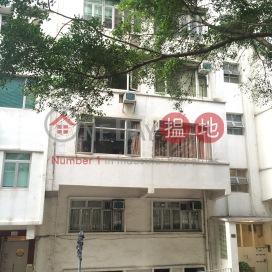 高街1E號,西營盤, 香港島