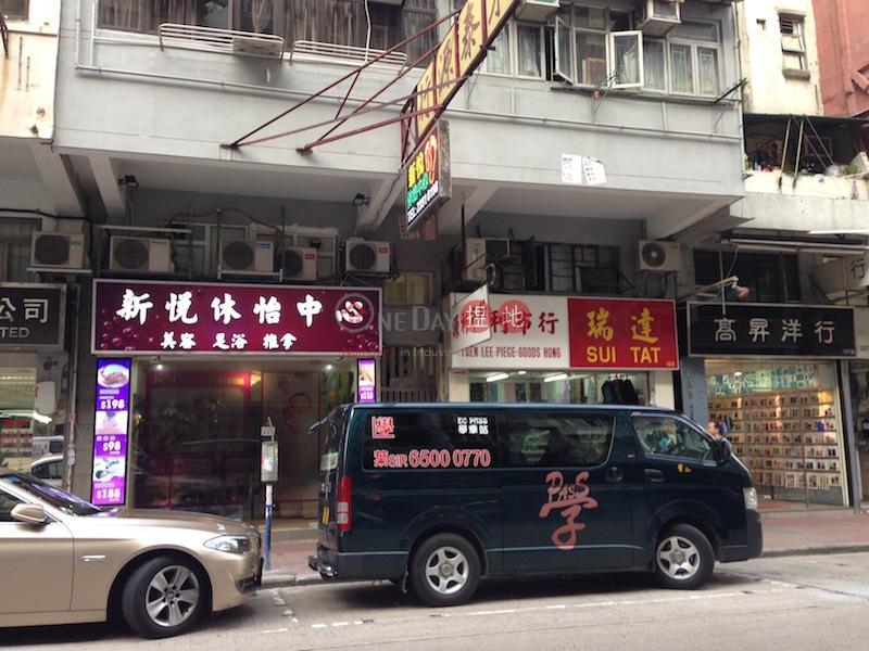 122-124 Tai Nan Street (122-124 Tai Nan Street) Prince Edward|搵地(OneDay)(1)