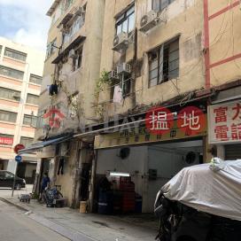 26 Shim Luen Street,To Kwa Wan, Kowloon