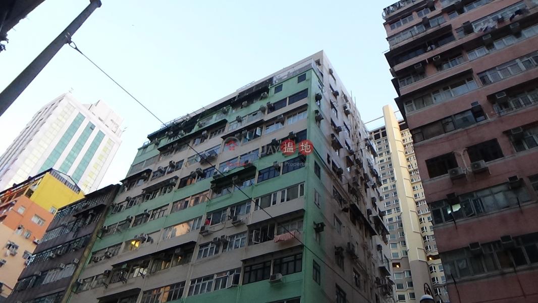 聯德大廈 (Luen Tak Building) 西營盤|搵地(OneDay)(1)