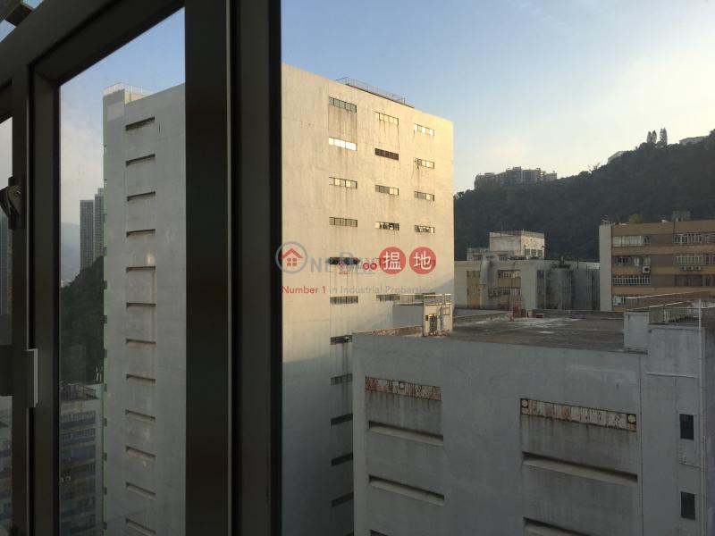 華生工業大廈高層-工業大廈-出租樓盤|HK$ 19,300/ 月
