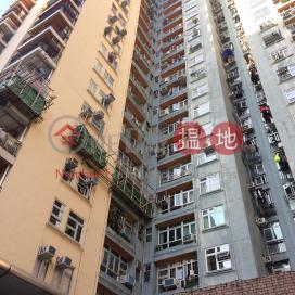 Mei Foo Sun Chuen Phase 7 (5-7 Mount Sterling Mall),Lai Chi Kok, Kowloon
