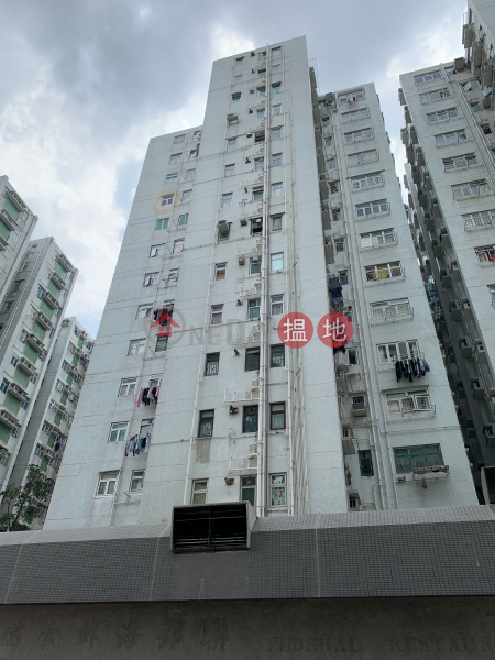 Block J Chong Chien Court Wyler Gardens (Block J Chong Chien Court Wyler Gardens) To Kwa Wan|搵地(OneDay)(1)