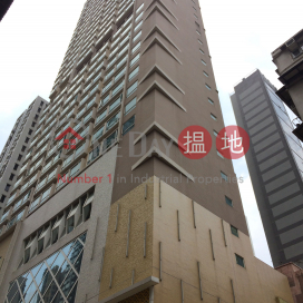243 Queen\'s Road West,Sai Ying Pun, Hong Kong Island