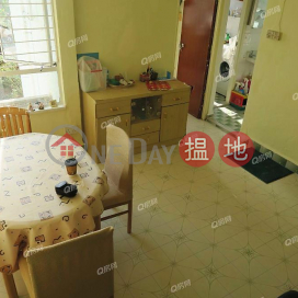 Tung Yip House | 2 bedroom Low Floor Flat for Sale|Tung Yip House(Tung Yip House)Sales Listings (XGGD742703612)_0