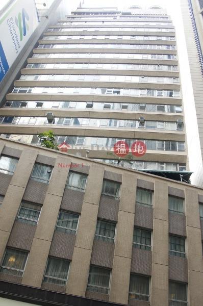 南華大廈 (South China Building) 中環|搵地(OneDay)(2)