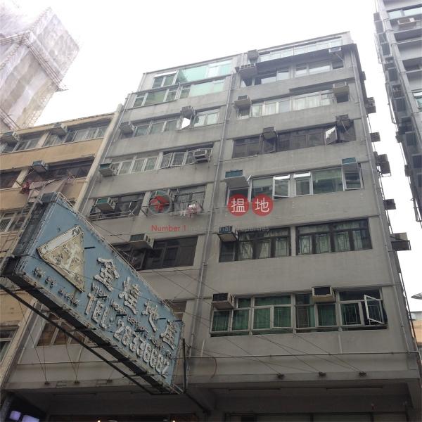 景光街24-26號 (24-26 King Kwong Street) 跑馬地|搵地(OneDay)(3)