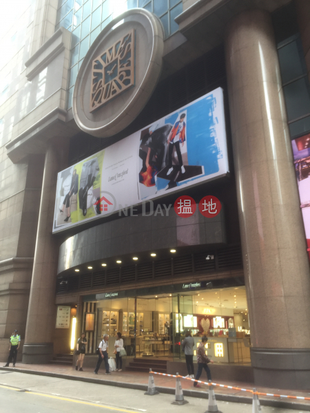 Times Square Tower 1 (Times Square Tower 1) Causeway Bay|搵地(OneDay)(2)