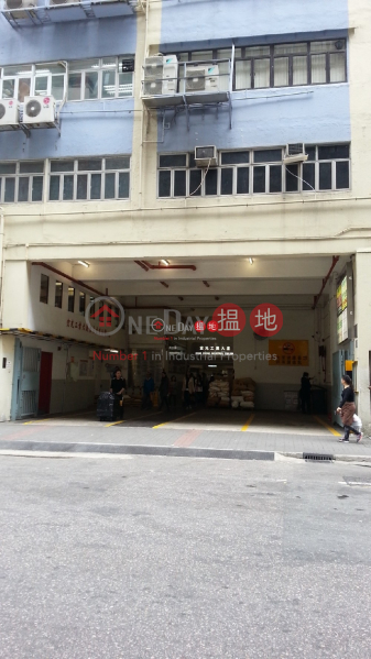 Wang Kwong Industrial Building, High | Industrial, Rental Listings HK$ 18,000/ month