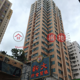 Hing Fat House,Yuen Long, New Territories