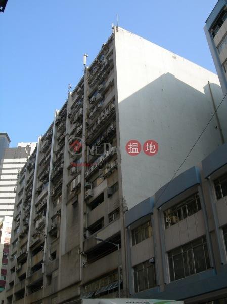 Kin Yip Plaza (Kin Yip Plaza) Cheung Sha Wan|搵地(OneDay)(4)