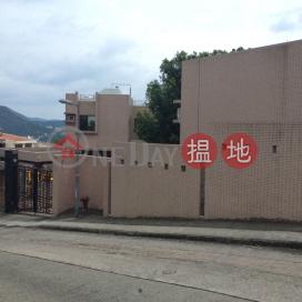 Hillock,Sai Kung, New Territories
