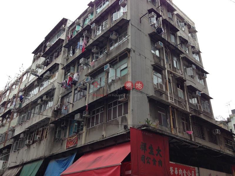 新填地街28-30號 (28-30 Reclamation Street) 佐敦|搵地(OneDay)(1)