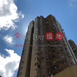 Tak Luk House (Block2) Walton Estate|宏德居 德祿樓 (2座)
