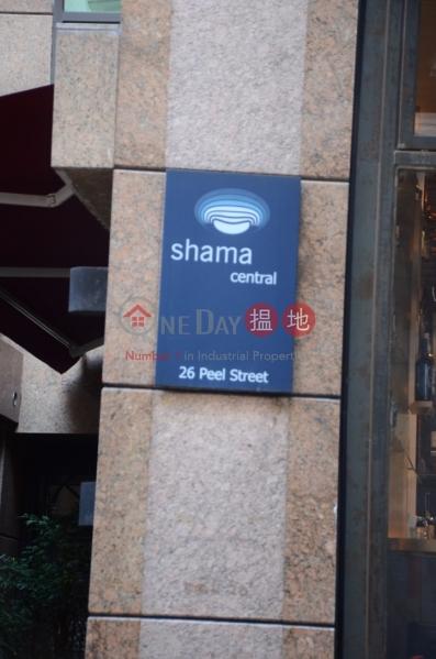 Shama Central (Shama Central) Central|搵地(OneDay)(1)