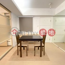 1 Bed Flat for Rent in Kennedy Town