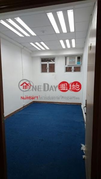 CHING CHEONG INDUSTRIAL BUILDING 1 Kwai Cheong Road | Kwai Tsing District Hong Kong | Rental, HK$ 3,000/ month