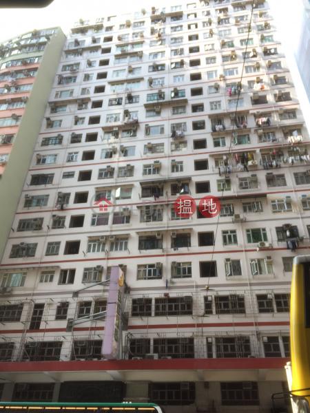 Lap Hing Building (Lap Hing Building) Wan Chai|搵地(OneDay)(1)
