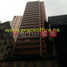 Wan Chai-Great Smart Tower